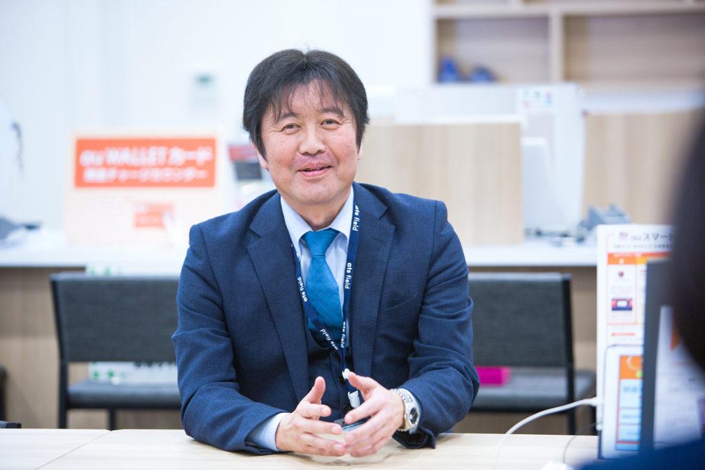 経営者 代表取締役社長 相澤 秀幸|株式会社アーツフィールド